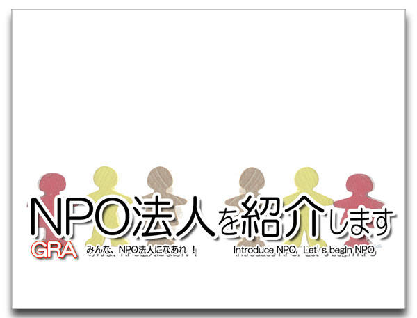 f:id:youkaidaimaou:20190715083656j:plain