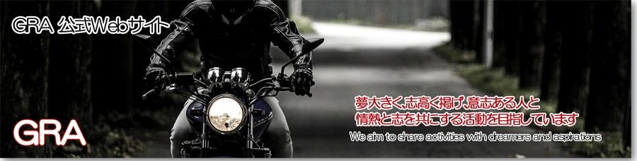 f:id:youkaidaimaou:20190726115700j:plain