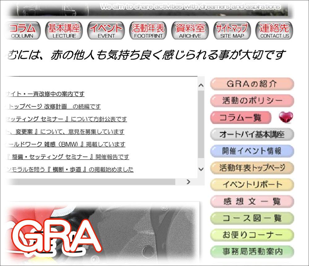 f:id:youkaidaimaou:20190801160334j:plain
