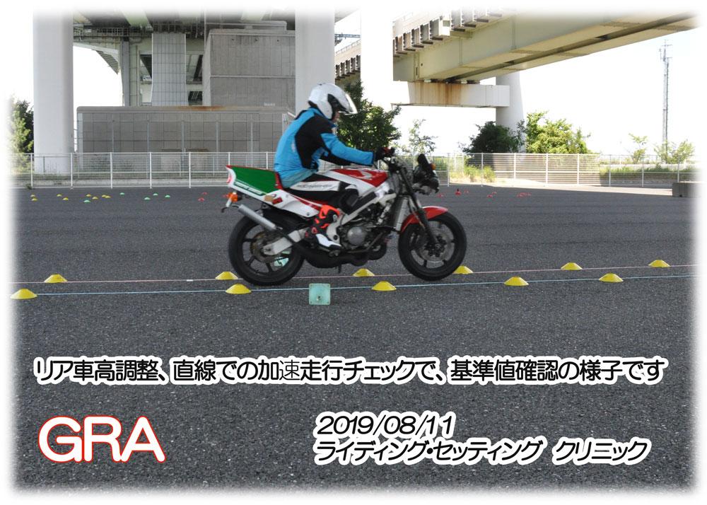 f:id:youkaidaimaou:20190812162644j:plain