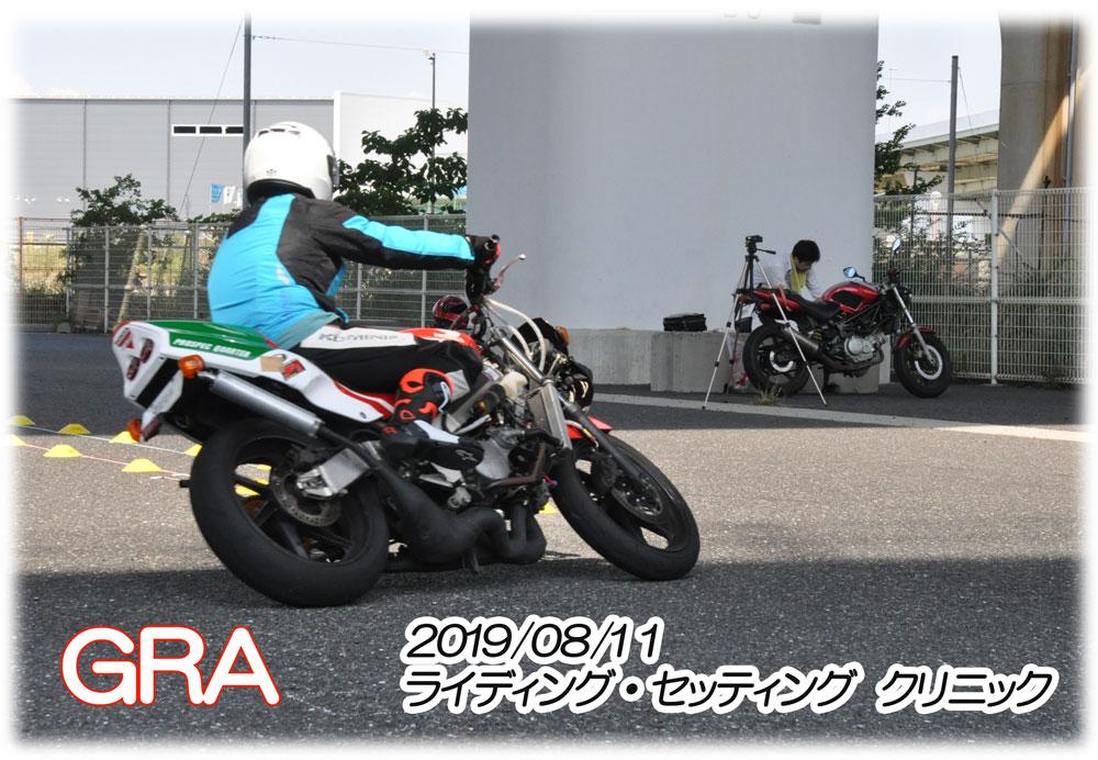 f:id:youkaidaimaou:20190812162804j:plain