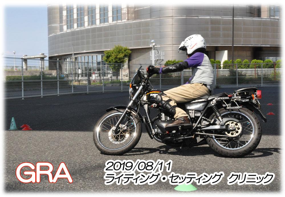 f:id:youkaidaimaou:20190812162856j:plain