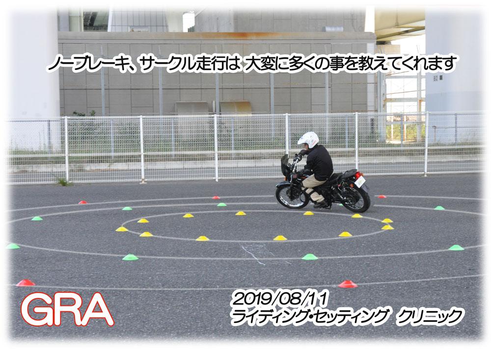 f:id:youkaidaimaou:20190816130249j:plain