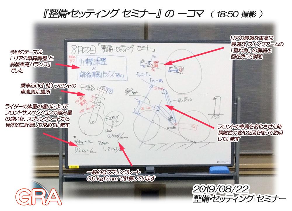 f:id:youkaidaimaou:20190823222519j:plain