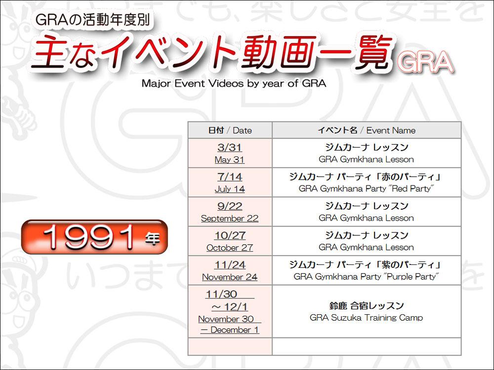f:id:youkaidaimaou:20190831165832j:plain