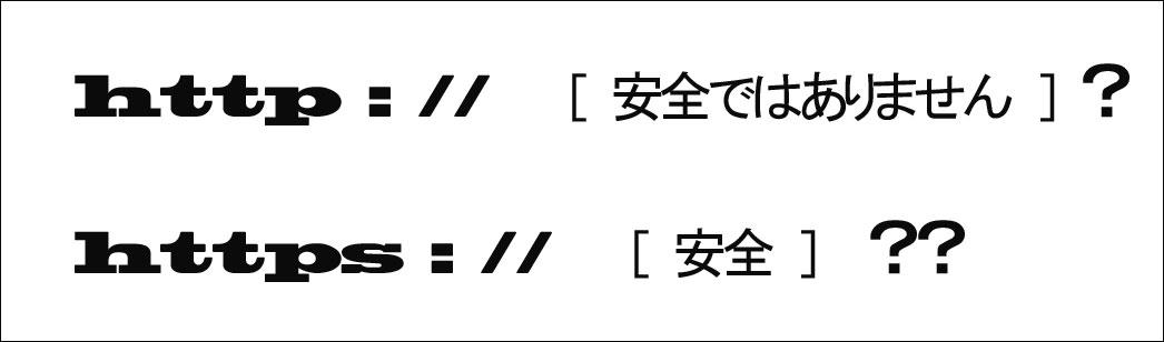 f:id:youkaidaimaou:20190903004832j:plain