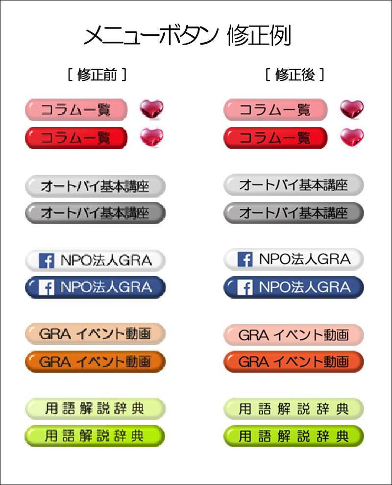 f:id:youkaidaimaou:20190903203841j:plain