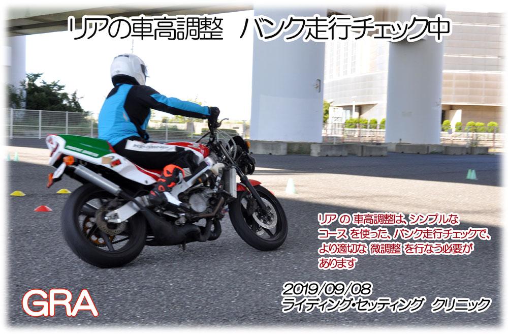 f:id:youkaidaimaou:20190909173645j:plain