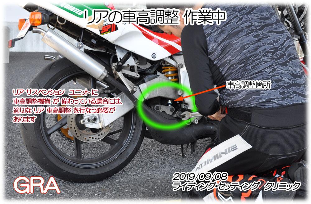 f:id:youkaidaimaou:20190909173937j:plain