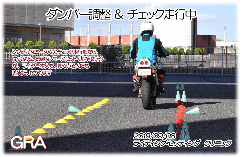 f:id:youkaidaimaou:20190909174047j:plain