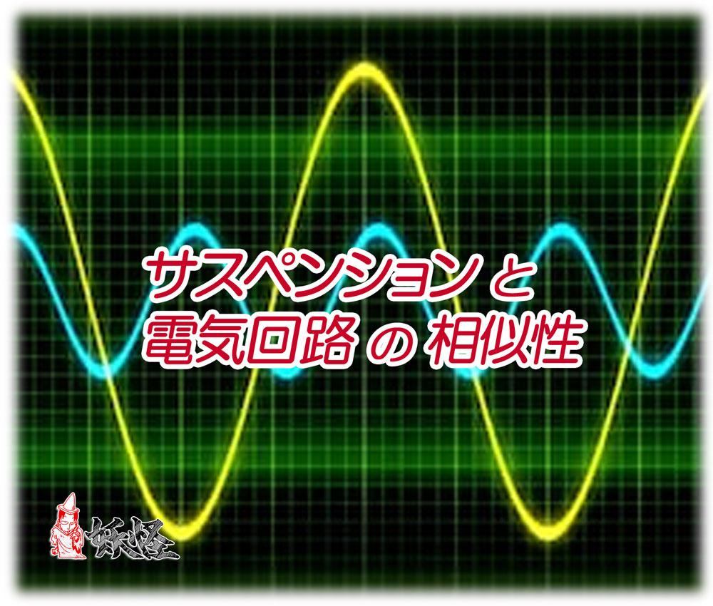 f:id:youkaidaimaou:20190920155350j:plain