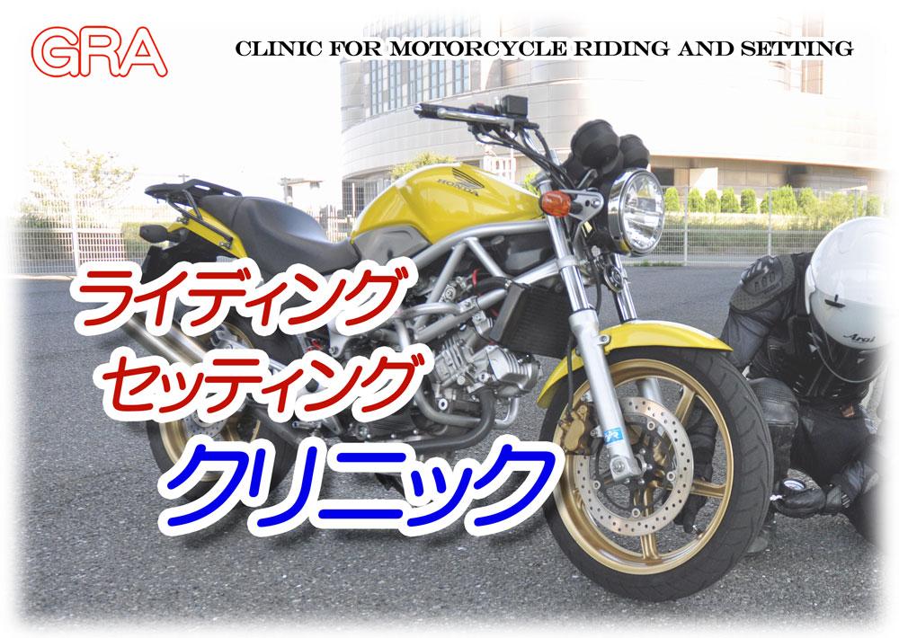 f:id:youkaidaimaou:20191002144004j:plain