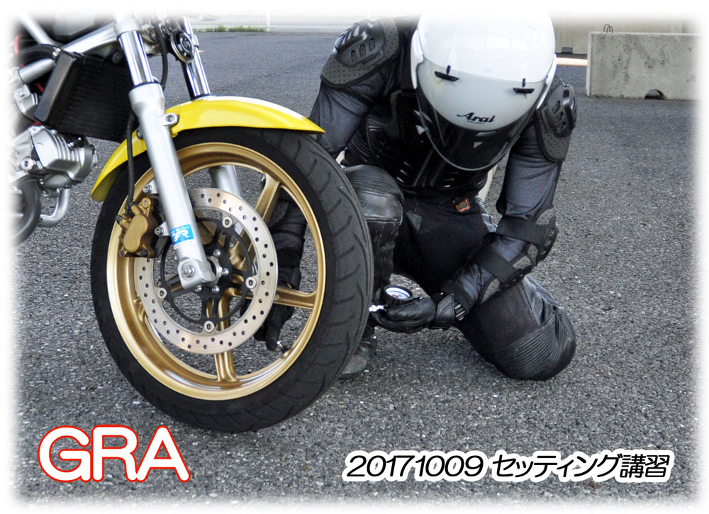 f:id:youkaidaimaou:20191011192110j:plain