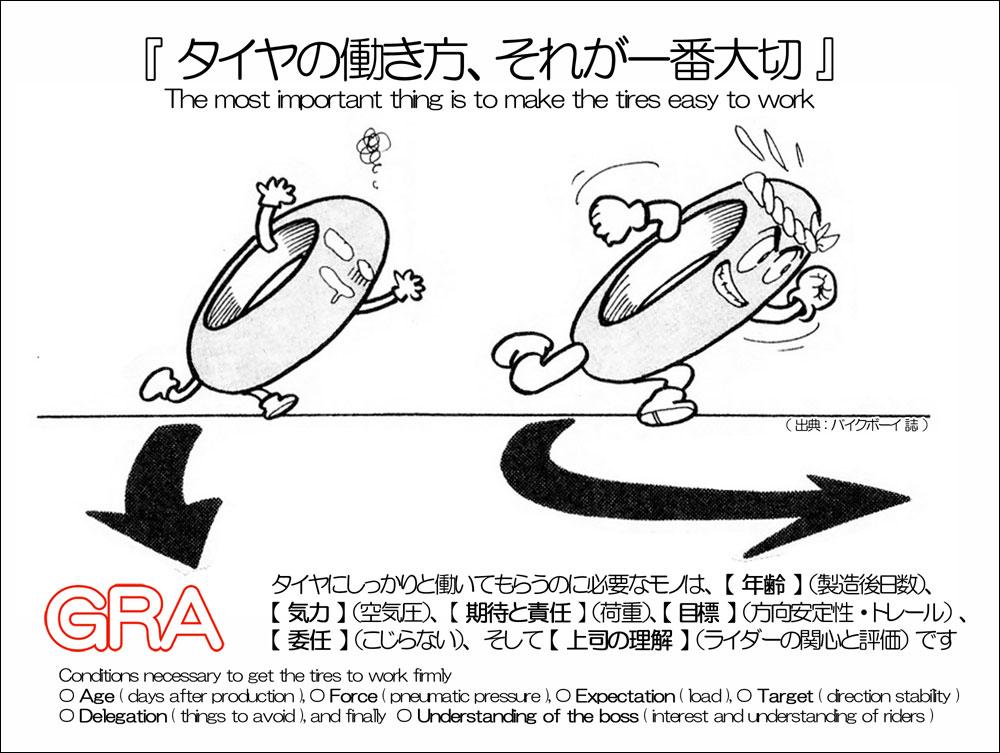 f:id:youkaidaimaou:20191011192217j:plain