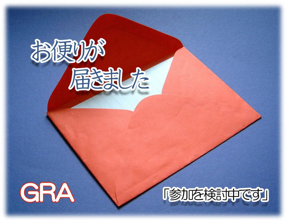 f:id:youkaidaimaou:20191020163330j:plain