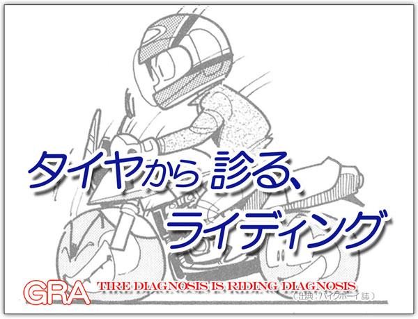 f:id:youkaidaimaou:20191022012601j:plain
