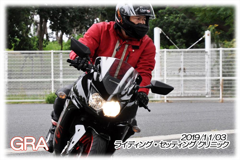 f:id:youkaidaimaou:20191105221801j:plain