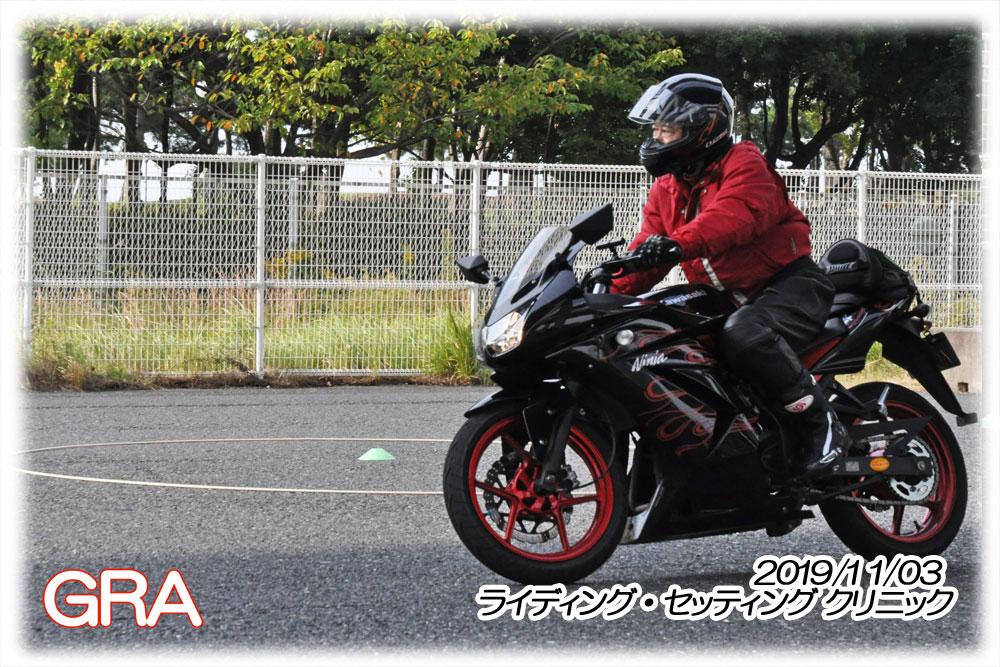 f:id:youkaidaimaou:20191105222407j:plain