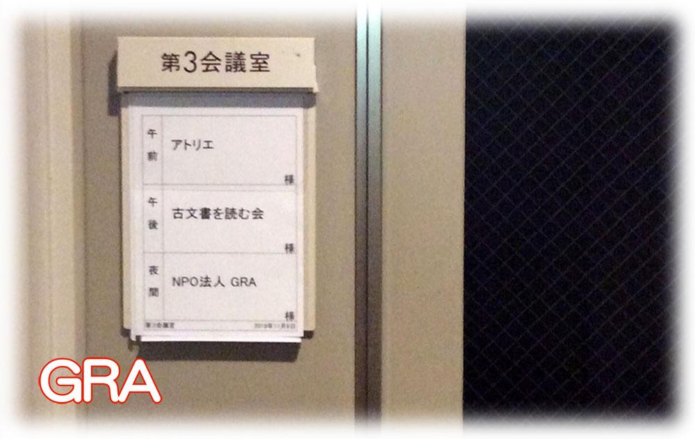 f:id:youkaidaimaou:20191112003317j:plain