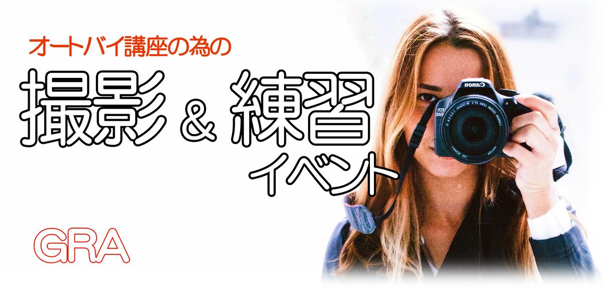 f:id:youkaidaimaou:20191122221200j:plain