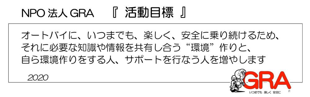 f:id:youkaidaimaou:20191221224436j:plain