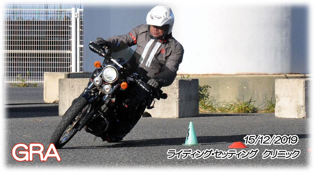 f:id:youkaidaimaou:20191222234646j:plain