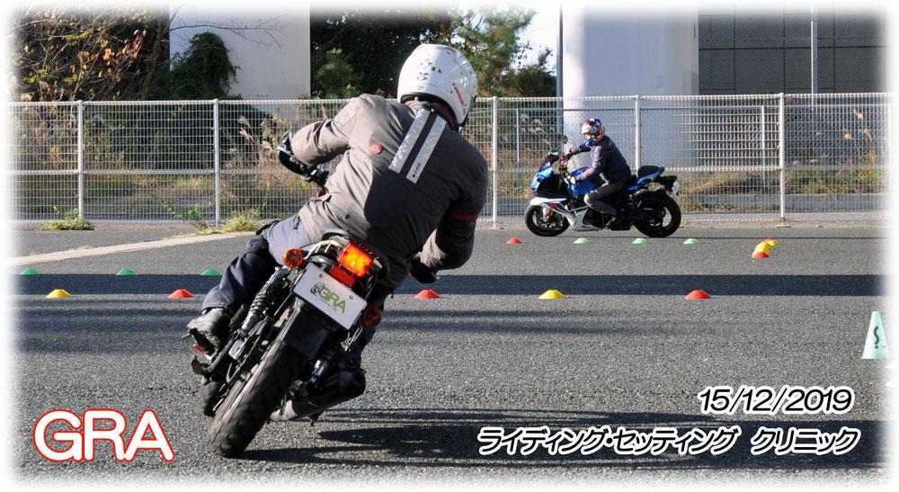 f:id:youkaidaimaou:20191222234802j:plain