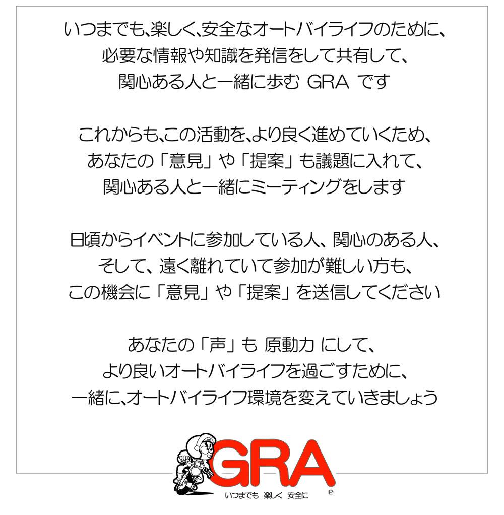 f:id:youkaidaimaou:20191228184427j:plain