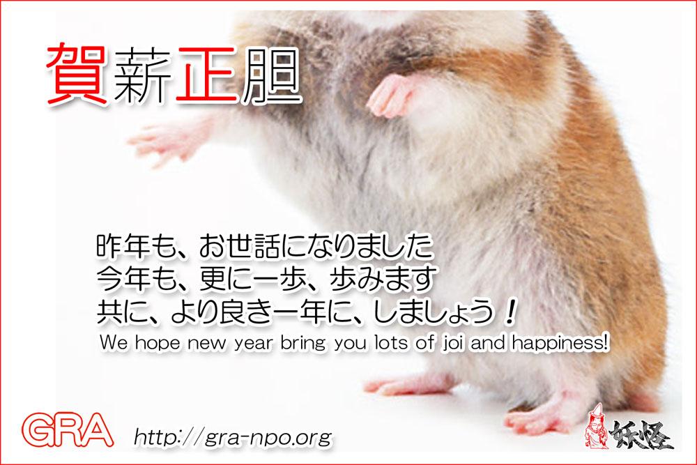 f:id:youkaidaimaou:20200101002557j:plain