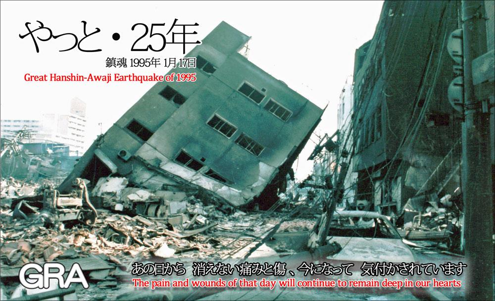 f:id:youkaidaimaou:20200117232549j:plain