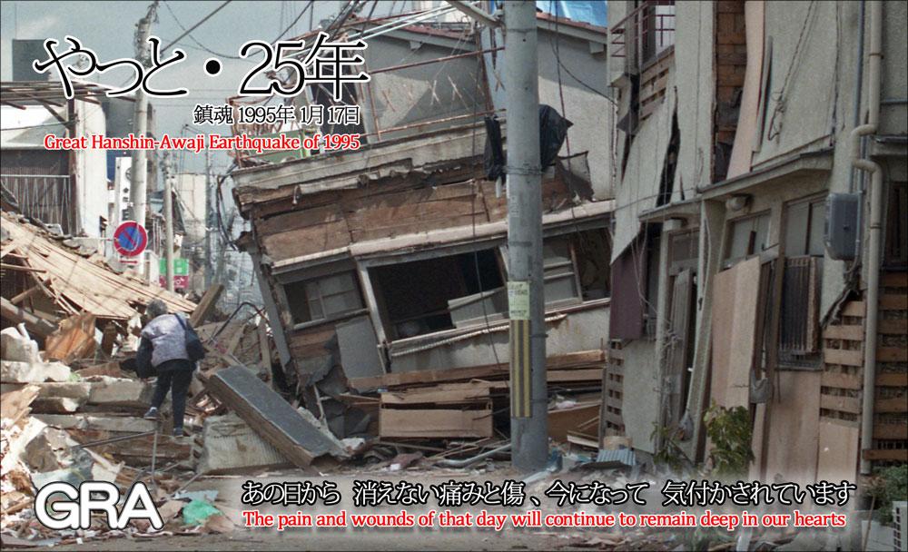 f:id:youkaidaimaou:20200117232651j:plain
