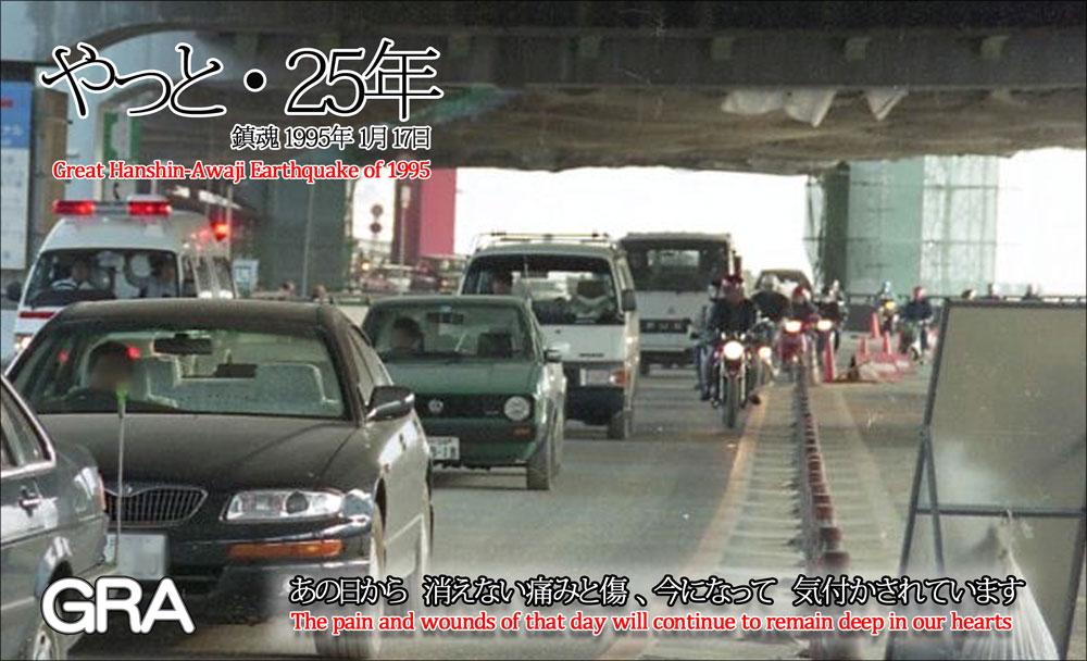 f:id:youkaidaimaou:20200117232734j:plain