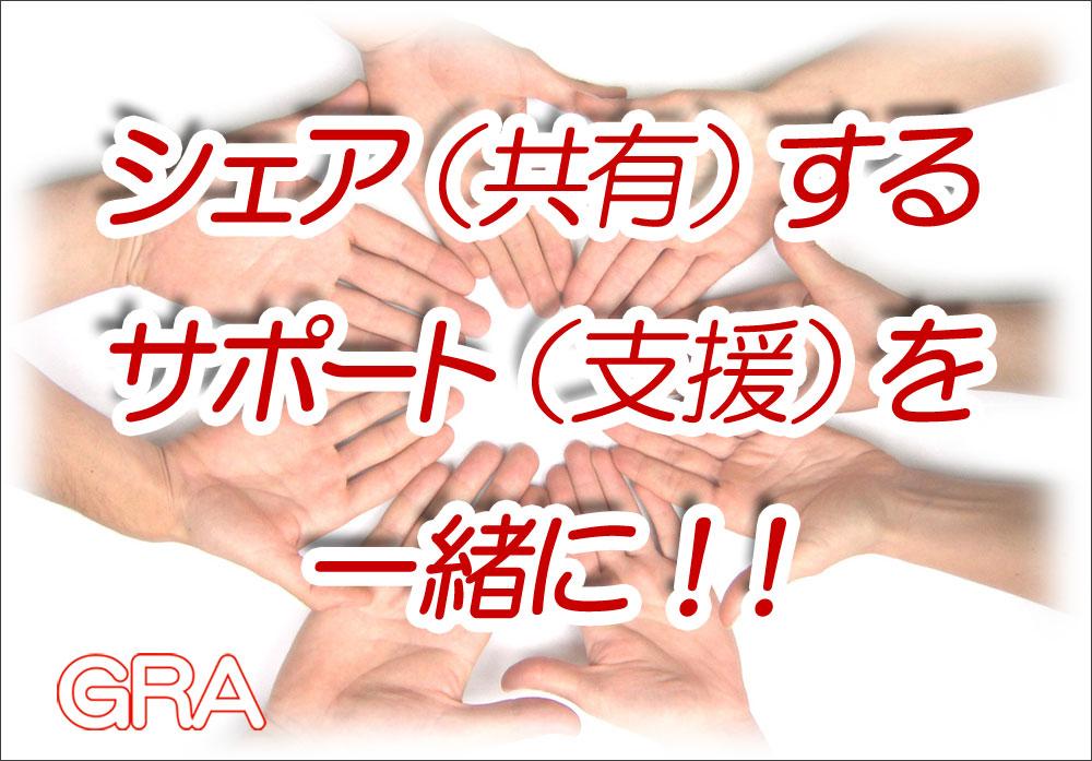 f:id:youkaidaimaou:20200125212001j:plain