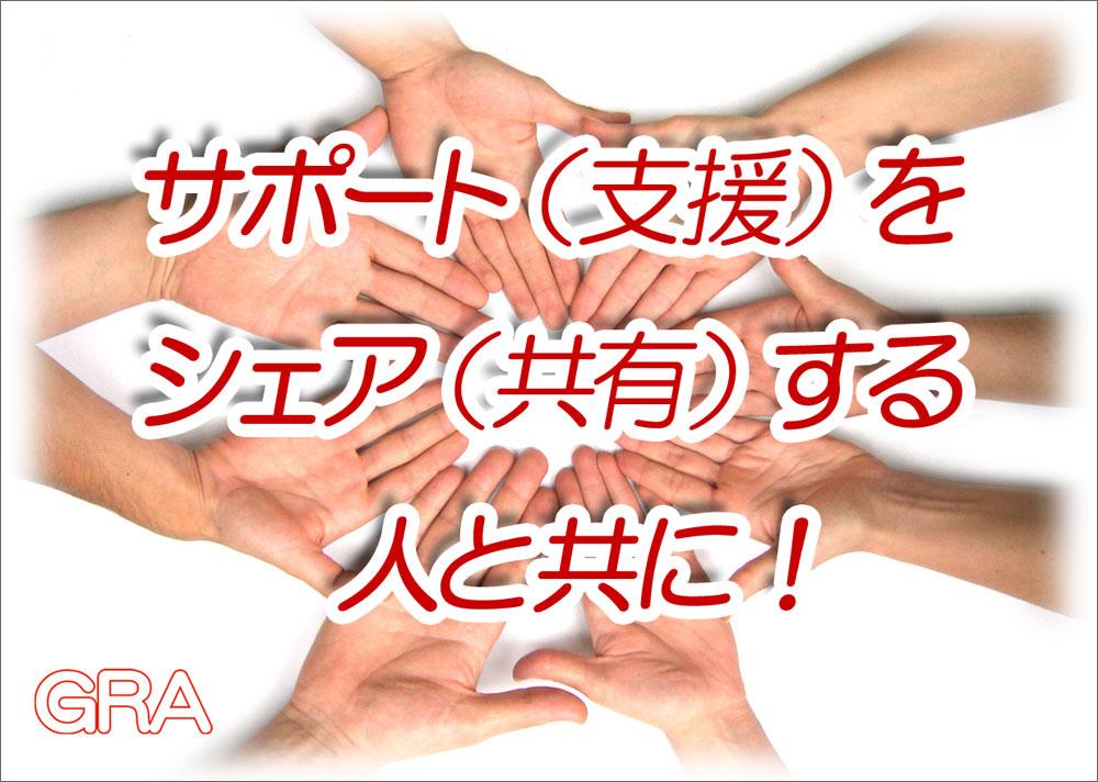 f:id:youkaidaimaou:20200128001412j:plain