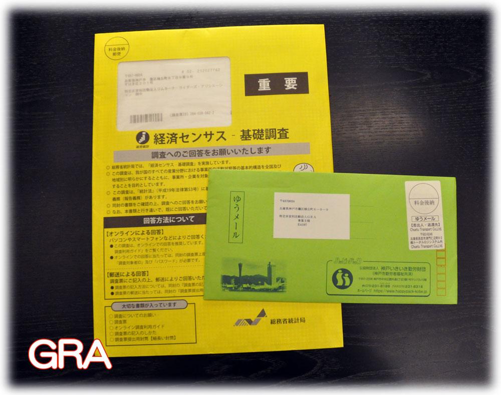 f:id:youkaidaimaou:20200211134015j:plain