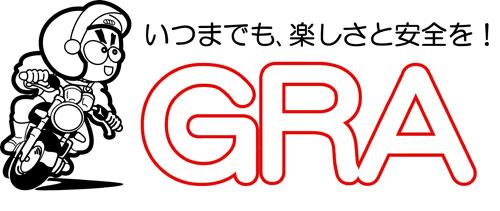 f:id:youkaidaimaou:20200211135253j:plain