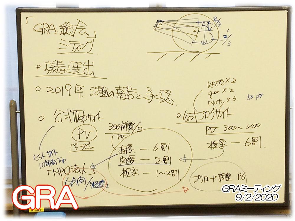 f:id:youkaidaimaou:20200212012853j:plain
