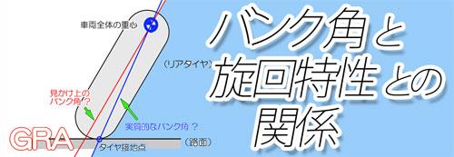 f:id:youkaidaimaou:20200221182421j:plain