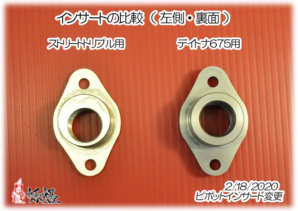 f:id:youkaidaimaou:20200222235101j:plain