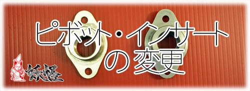f:id:youkaidaimaou:20200222235804j:plain