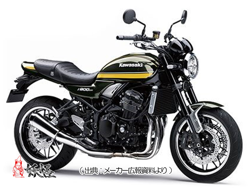 f:id:youkaidaimaou:20200224191910j:plain