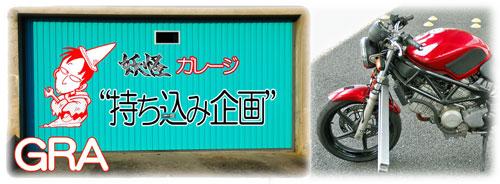 f:id:youkaidaimaou:20200319015345j:plain