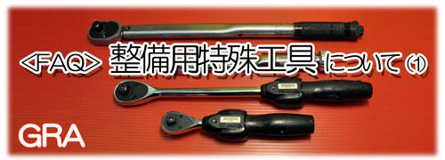 f:id:youkaidaimaou:20200328215928j:plain