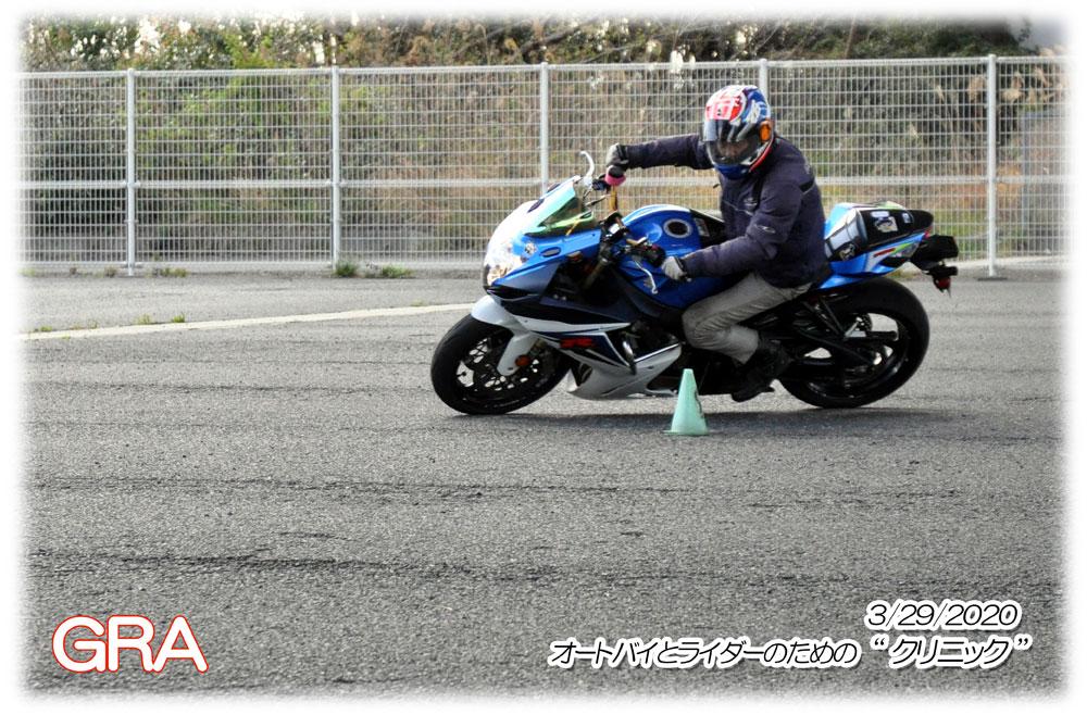 f:id:youkaidaimaou:20200404180011j:plain