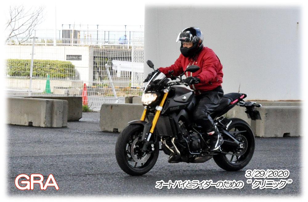 f:id:youkaidaimaou:20200404181537j:plain