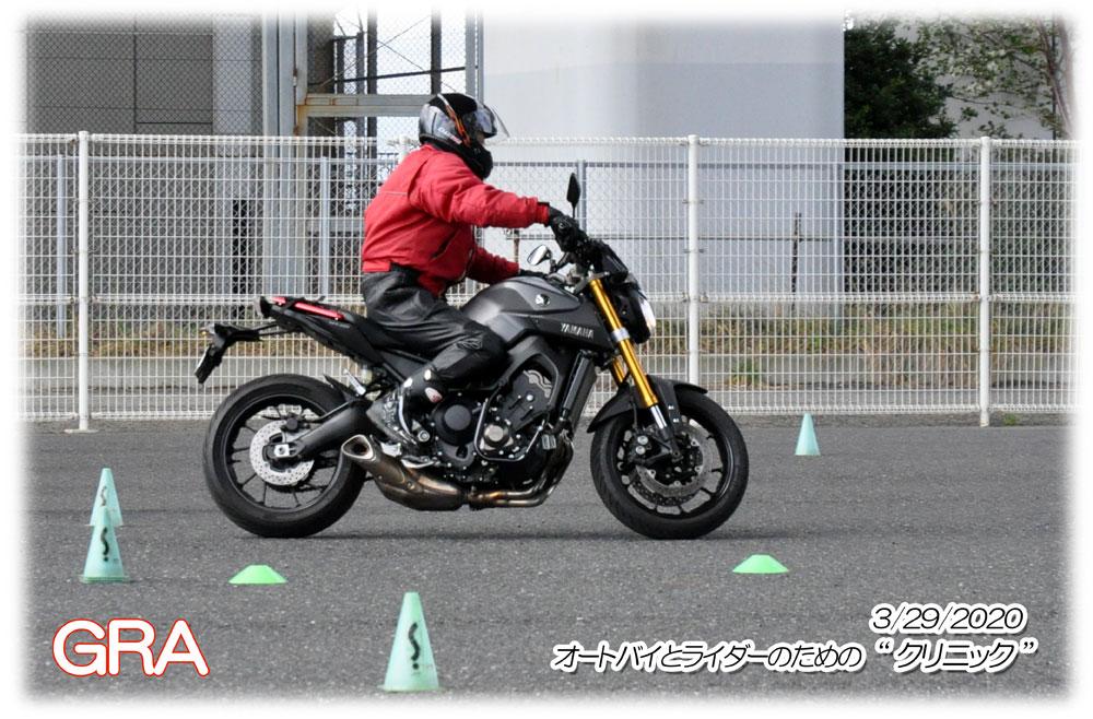 f:id:youkaidaimaou:20200404181614j:plain