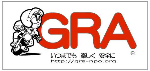 f:id:youkaidaimaou:20200414002528j:plain