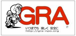 f:id:youkaidaimaou:20200414023718j:plain