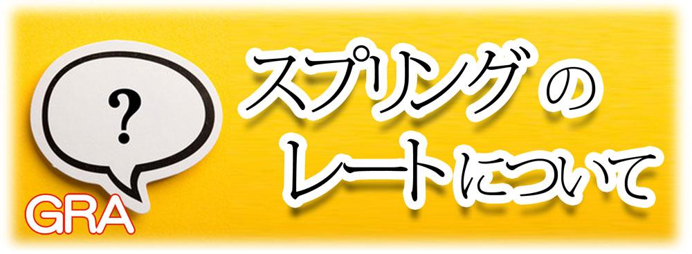 f:id:youkaidaimaou:20200514065825j:plain