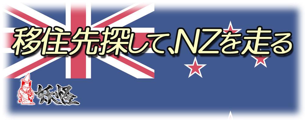 f:id:youkaidaimaou:20200516074929j:plain